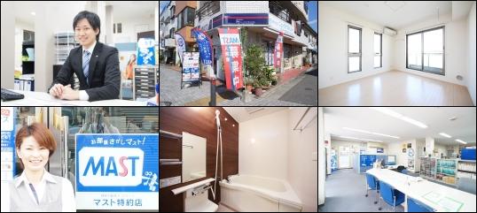 ニューライフオリジナル町田店スタッフ