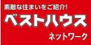 広島の賃貸/不動産ならベストハウス [ 賃貸・売買物件サイト ]