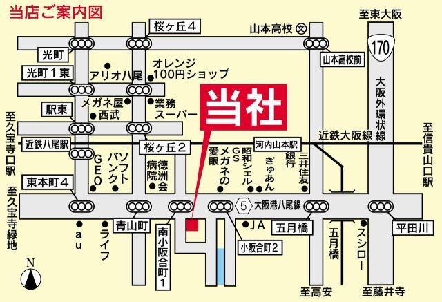 府道5号線 青山町の交差点を東に(250m)南小阪合町1丁目の交差点の角