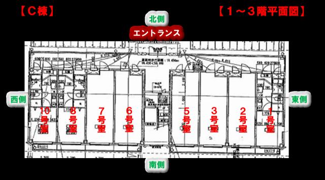 九州大学 伊都キャンパス 新築 賃貸 マンション カツラギヴィレ C棟 平面図