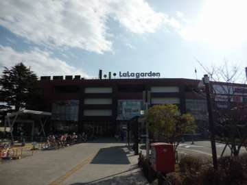 ララガーデン