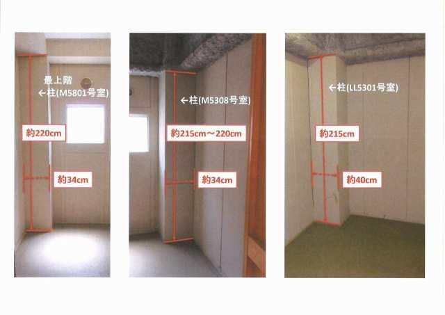 柱(部屋によって、柱なし、柱1本、柱2本、と様々あります)