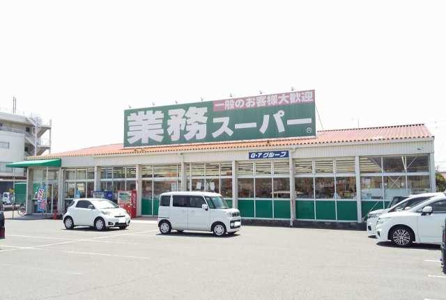 業務スーパー加古川店♪