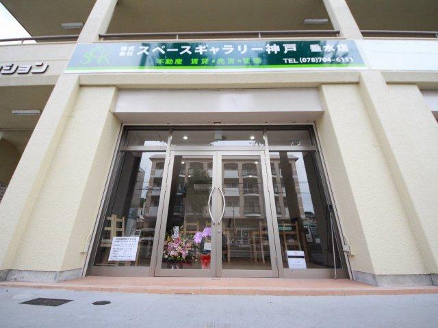 神戸市垂水区須磨区西区の賃貸はスペースギャラリー神戸垂水店にお任せください!!