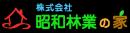 上越市の不動産物件情報満載!