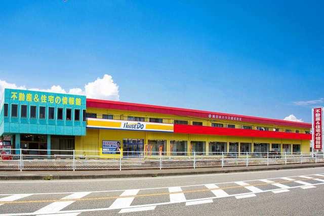 南日本ハウス谷山店の外観
