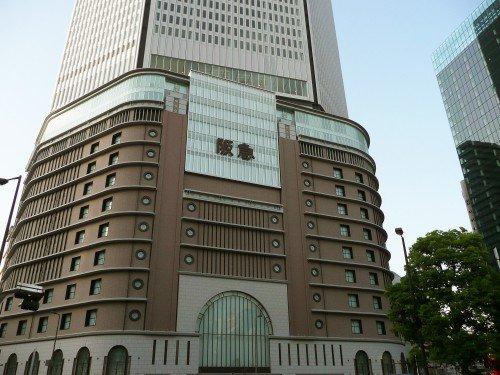 梅田阪急ビルオフィスタワー リクルート住まいカンパニー