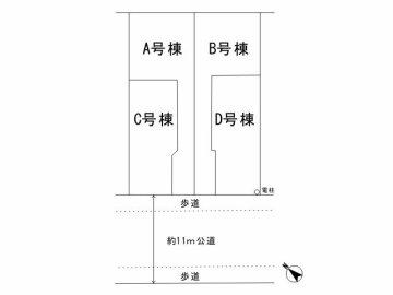 川口市元郷5 区画図