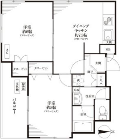 ハイライフ阿佐ヶ谷 新宿区 マンション リノベーション