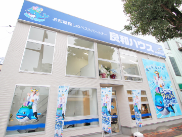 良和ハウス岡山駅西口店