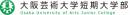 大阪芸術大学短期大学部周辺のお部屋探しはアパマンショップ河内天美店へ!