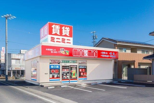 ミニミニFC千曲店