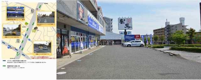 自動車での店舗へのアクセス方法
