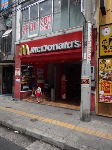 マクドナルド天王寺北口店