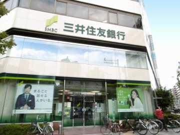 南森町の三井住友銀行 南森町支店 | 大阪市南森町の街情報と賃貸情報