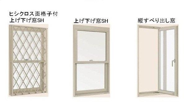 装飾窓①   by大竹不動産
