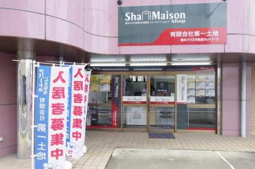 ShaMaisonShop (有)第一土地