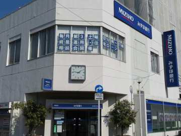 みずほ銀行東青梅支店