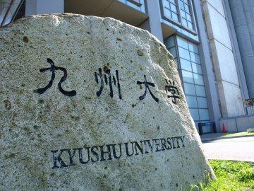 エールキューブ 九州大学 伊都キャンパス そば 徒歩 学生 賃貸