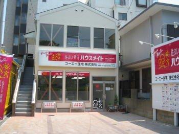 駅近の賃貸を熊谷でお探しの方へ~仲介手数料無料の物件もご紹介~
