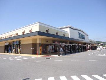 ハピーズ円山店
