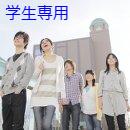 京都 山科区 賃貸 学生専用