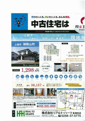 4/5(土)・6(日)オープンハウス♪