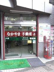 1階店舗入口