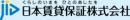 日本賃貸保証株式会社HP