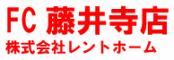 株式会社レントホーム miniminiFC藤井寺店