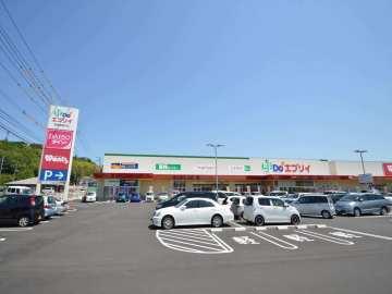 スーパーマーケット「エブリイ」