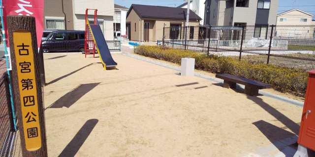 播磨町古宮の新築一戸建て♪すぐ近くの公園♪