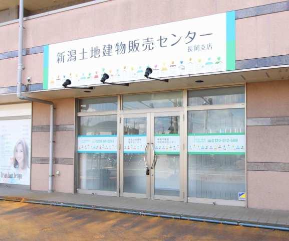 長岡オフィス