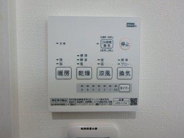 浴室換気乾燥暖房機♪