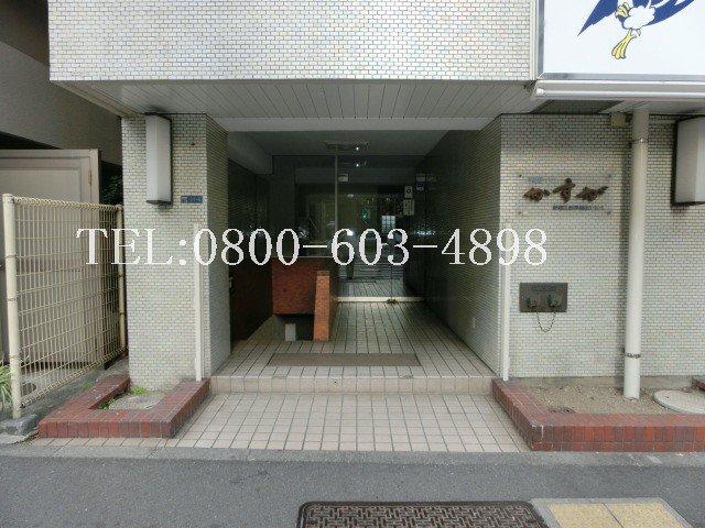 早稲田ハイツかすが 新宿区 マンション リノベーション