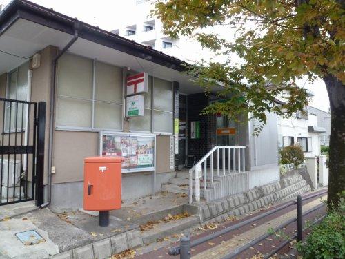仙台八木山本町郵便局