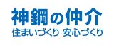 阪神間・神戸・明石~加古川の中古マンション・一戸建てなら神鋼不動産ジークレフサービス