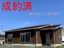 新築平屋住宅:新里町新川6期3号棟 2,300万円