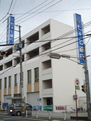 七十七銀行 八木山支店