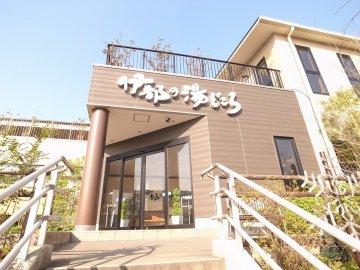 コンフォール元浜Ⅱ