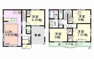 元郷4 新築戸建 5号棟