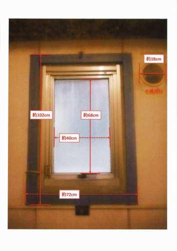 窓(各部屋に1つ窓があります)