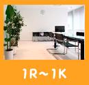 1R~1K