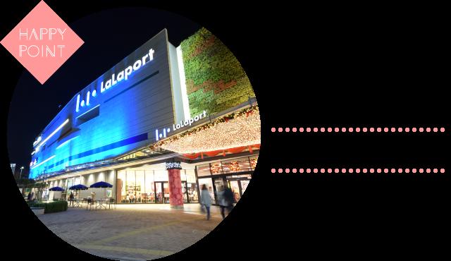 ららぽーと富士見でお買い物に映画も♪