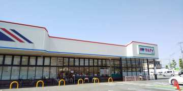 スーパーマルアイ魚住店です♪