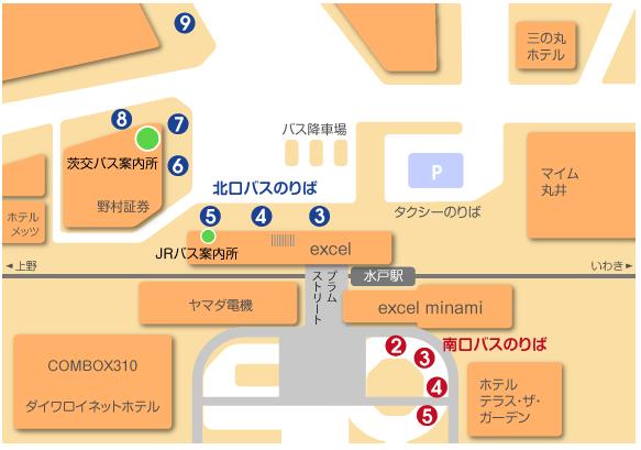 水戸駅バスのりば