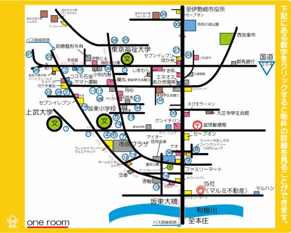 東京福祉大学伊勢崎キャンパス ワンルーム 1K賃貸アパート近隣地図