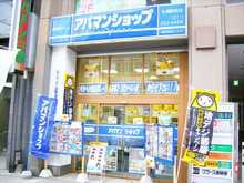 株式会社ファズ 札幌駅前店