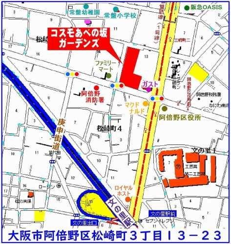 阿倍野区:コスモあべの坂ガーデンズ位置図