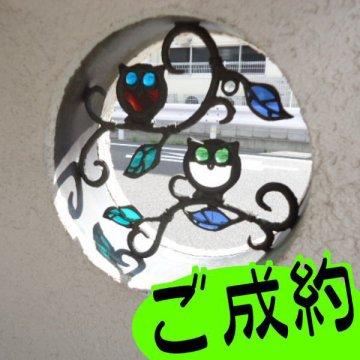 シャーメゾンYoshida